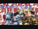 【ゆっくり実況】 TITANFALL2 8個目