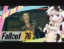 喰らえ!ミスティックパワーだ!7【fallout76】