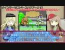 任天ちゃんとセガ子と学ぶ!日本のゲーム史#11「セガ体感ゲーム(前編)」