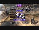 【Kenshi 】ユカリとアカリは何とか生き抜く8日目【ボイロ+淫夢】