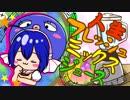 第60位:【音街ウナ】人生フレッシュ・ミックスジュース【オリジナル】