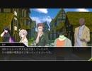【TRPGリプレイ】アングラ共が行くCoCオリジナルシナリオ「カエセ」3