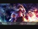 第94位:【東方アレンジ】篝夜行【日本中の不思議を集めて】