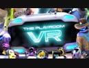 【実況】VR世界で4人で遊ぼう!THE PLAYROOM VR part1