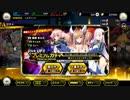 おっさんのきまぐれ対魔忍RPGX 19.5