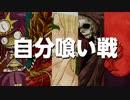 【フリー戦闘BGM】Integral One【30分耐久】
