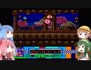 第53位:【ボイスロイド実況】茜と葵のゲーム日記21