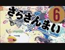 【海外の反応 アニメ】 さらざんまい 6話 Sarazanmai ep 6 愛情を搾り取れない アニメリアクション