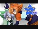 【ポケモンUSM】アローラタイムス!∞‐Part7‐【ゆっくり実況】