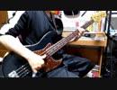 「アルストロメリア」ベースで弾いてみました