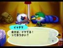 ◆どうぶつの森e+ 実況プレイ◆part134
