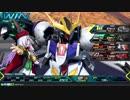 【EXVS2】スク水所望のボダ勢が次は尻尾を・・part.6【レクス視点】
