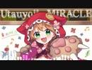 【検証】童田明治と本家を重ねてみた【Utauyo!!MIRACLE】
