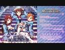 第22位:【楽曲試聴】「Episode. Tiara」「ギブミーメタファー」【ミリオンライブ!】 thumbnail