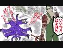 【刀剣DbD】俺は刃を防げない!_006