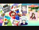 【スーパーマリオパーティ】音量注意!?うるさすぎる三人組のマリパ対戦!#1【3人実況】