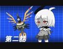 【ポケモンUSM】ロケットメモリーズ ~アブソルと共に~ 2話【牢獄姫杯】