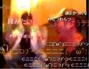 まったん アクエリオン ウナちゃんマン 蟹踊り コラボ!横山緑 暗黒放送