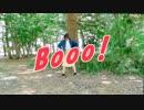【美音ヤコ】Booo!【踊ってみた】