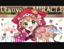 【再検証】童田明治と本家を重ねてみた【Utauyo!!MIRACLE】(左右比較版)