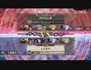 【クロレガ】vs.アナコンダ【ベネクス浦和】