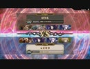 【クロレガ】vs.はひる【ベネクス浦和】
