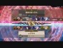 【クロレガ】vs.富山のおっさん【ベネクス浦和】