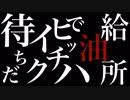 【実況】マスターヤバイです♯11【killer7】