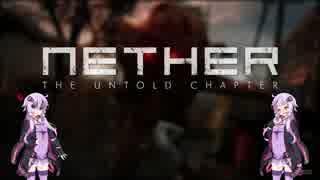 【Nether: The Untold Chapter 】「あなたは敵?」ゆかりさんの新たな都市冒険! (結月ゆかり実況)