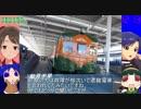 【旅m@s】アイドルと静態保存第5話Part7【京都鉄道博物館】
