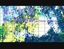 【IA】青い林檎【オリジナル】