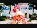 Ray MMD【Espiazione】 Tda式改変 重音テト Japanese Kimono