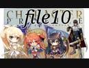 【ゆっくり実況】ナナリーとキャラクタープロファイル file10【千年戦争アイギス】