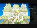 【エルソード】レナ四次職【ボイス、モーション集】