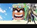 【CHUNITHM】sqluppが全く気付かないうちにこち亀のBGMになる動画