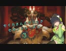 【MTG】セイカさんとマジック セカンドシーズン パート3 モダン&レガシー