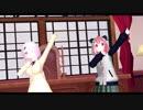 【にじさんじMMD】椎名唯華と笹木咲で「パンダヒーロー」