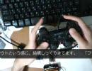 【ニコニコ動画】PS2コントローラとMIDIの変換器を作って演奏してみたを解析してみた