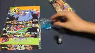 フクハナのボードゲーム紹介 No.354『大怪獣コトバモドス』