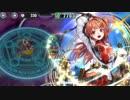 政剣マニフェスティア H5-3 ハード ☆3 ソーダライト ソロ