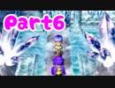 第84位:【DQ5】女子大生が自由気ままに実況プレイ!Part6