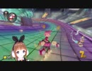 【マリオカート8DX編2】美少女に転生したので実況プレイします
