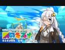【ポケモンUSM】鋼のキズナ!part6【鋼統一】【令和相棒自慢杯】