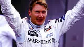 【ゆっくり解説】F1の話をしましょうか?SP「ミカ・ハッキネン」
