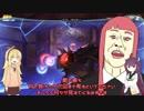 【Overwatch】マキのセーヤーキリタンポ