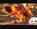 [ゆっくり実況]むんびちゃんのGODEATER3 バーストドローミと新アラガミ戦