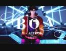 【ジョジョの奇妙なMMD】☆★Action-BoA★☆