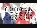 【謎の全裸追憶ミステリー】The MISSING 実況プレイ 09【FeniX】
