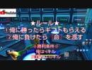 【フォートナイト】ギフト×賭け×タイマン