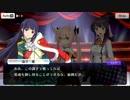 【刀使ノ巫女 刻みし一閃の燈火】イベントストーリー アラダマ再生産の謎 Part.02